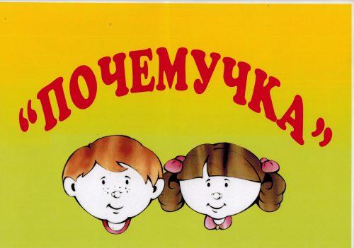 МКДОУ №85 г. Кирова